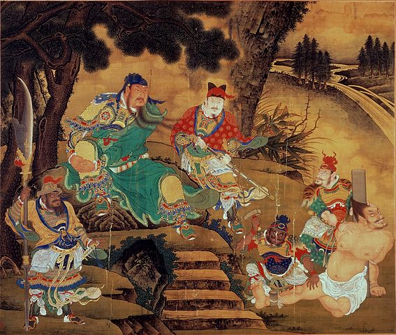Ancient China Army