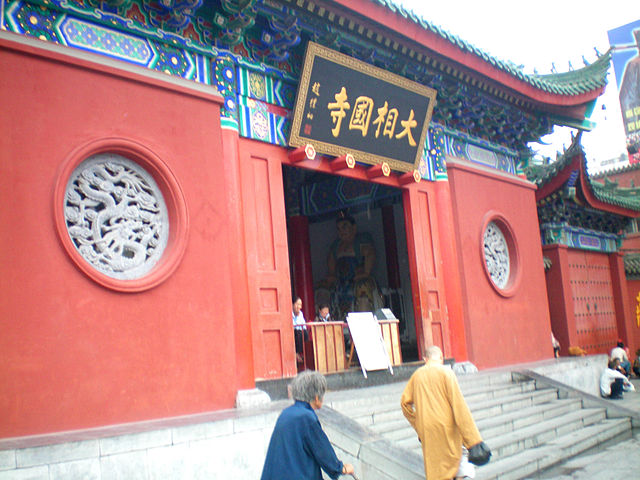 Daxiangguo Temple