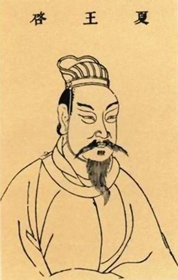 Qi of Xia
