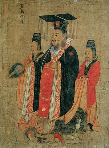 """Timeline of China's """"Period of Disunity,"""" 220-589 CE"""
