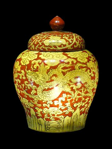 Yellow Dragon Jar
