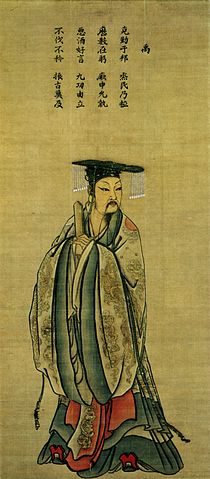 Yu the Great