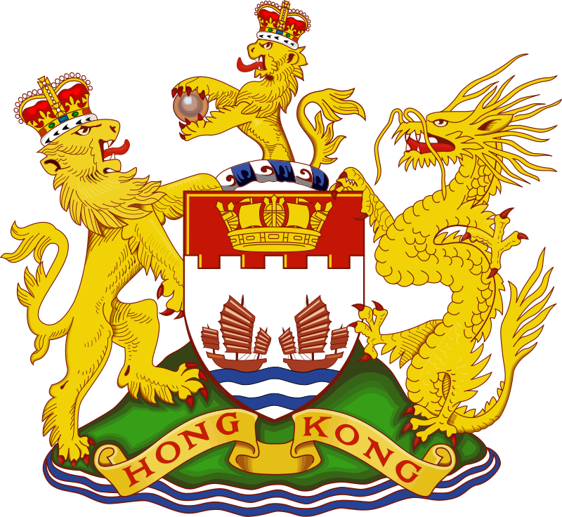 Chinese dragon was one of the supporters of the colonial Emblem of Hong Kong until 1997