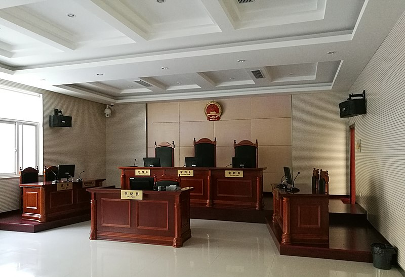 Court room in the People's Republic of China