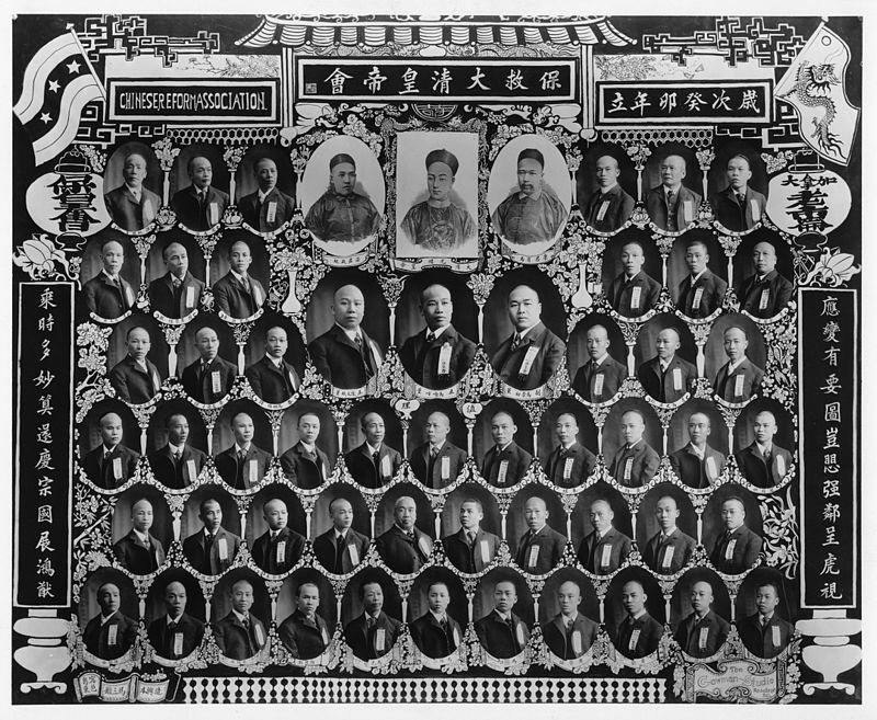Members of the Chinese Empire Reform Association