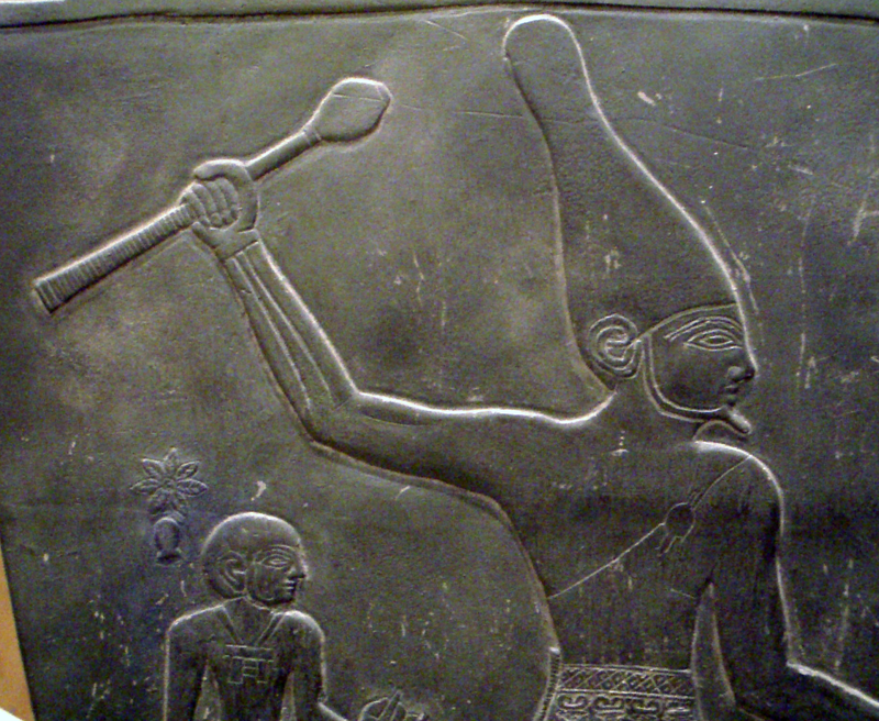 Sample of the Egyptian