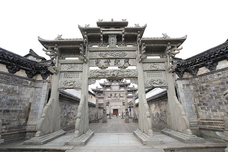 Residence of the Lu Family in Dongyang, built in the Ming period