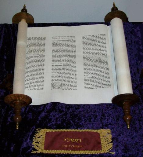 Scroll of the Biblical Book of Proverbs