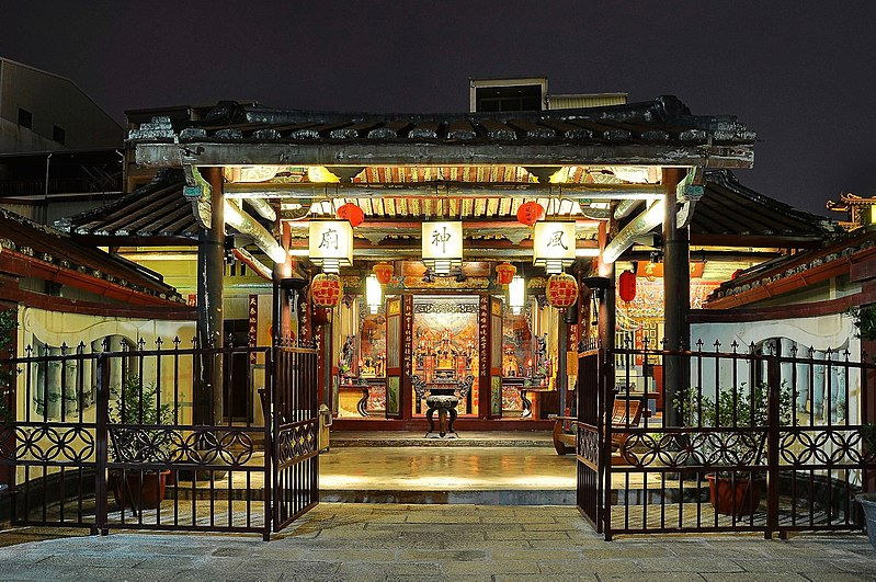 Temple of the Wind God in Tainan