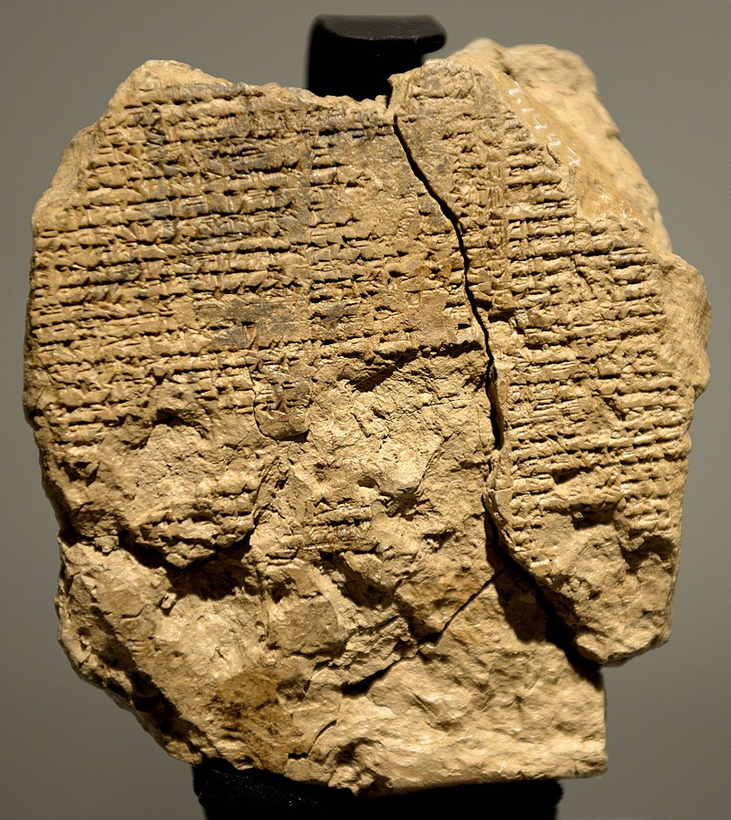 Reverse side of the newly discovered tablet V of the Epic of Gilgamesh