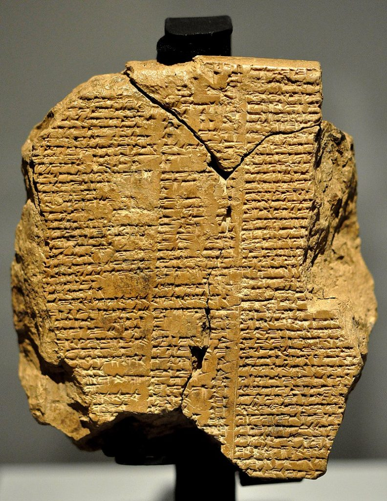 Tablet V of the Epic of Gilgamesh
