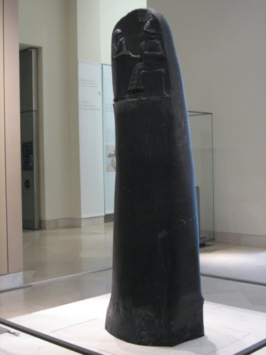 The code on a basalt stele