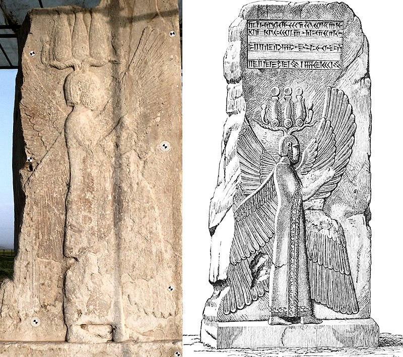 The four-winged guardian figure representing Cyrus the Great