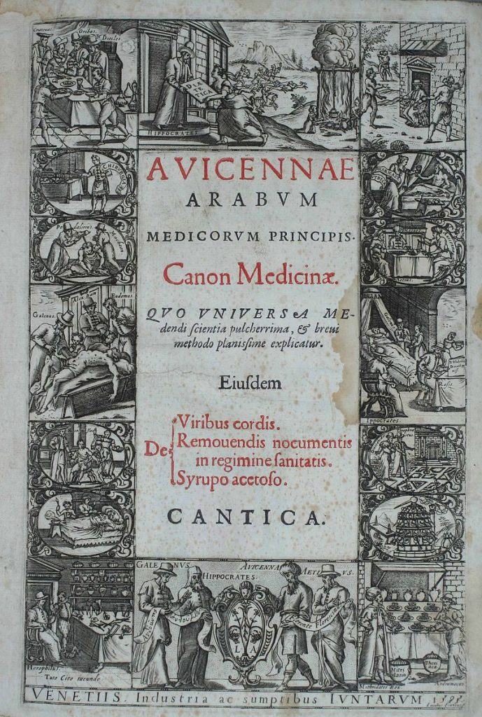 The Canon of Medicine, printed in Venice 1595